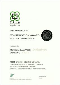 TALA201601